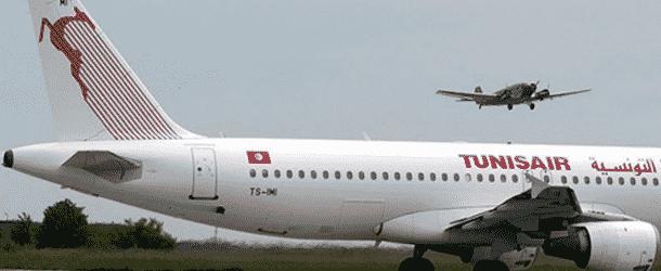 Tunisair prévoit d'ouvrir 25 nouvelles lignes d'ici 2018