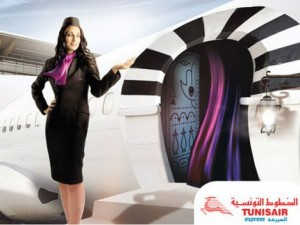 tunisair_express-468x352