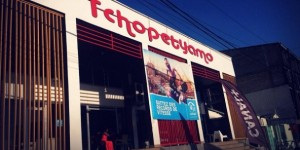 tchop yamo fast food cameroun