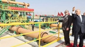 OCP Africa : un fabricant d'engrais 100% africain