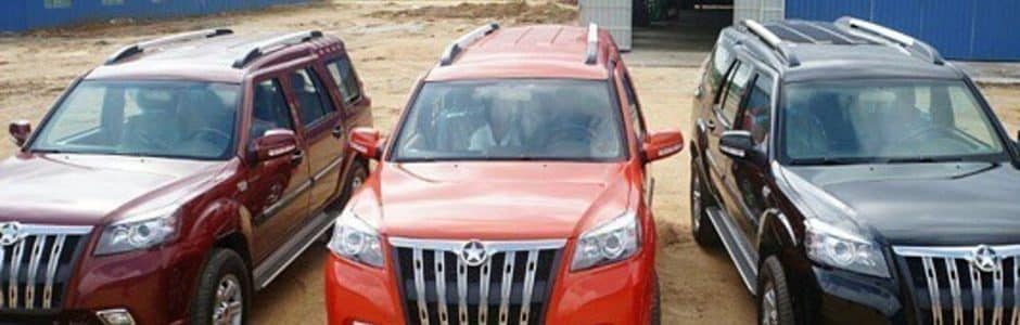 Kantanka : automobile made in Ghana
